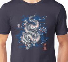 FALKOR FOLKLORE Unisex T-Shirt