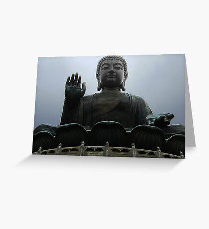 Giant Buddha Statue Greeting Card