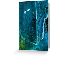 Cosmic Winter - Ice Abstract Greeting Card