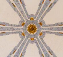 hexágono. abóboda do Santuário do Senhor da pedra. Sticker