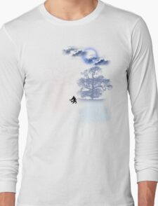HOWLING MOON Long Sleeve T-Shirt