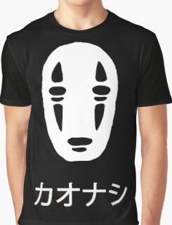 カオナシ Graphic T-Shirt
