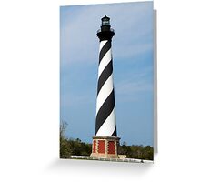 Cape Hatteras Lighthouse, Outer Banks, North Carolina Greeting Card