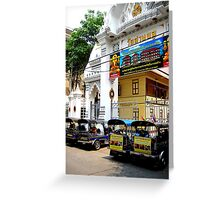 Bangkok Greeting Card