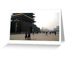 Tiananmen Square Greeting Card