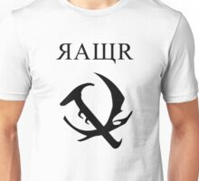 Soviet Dinosaur (Hammer & Sickle) black version Unisex T-Shirt