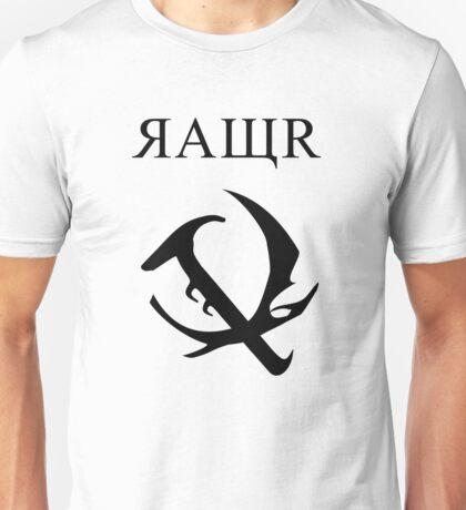 Soviet Dinosaur (Hammer & Sickle) black version Unisex T-Shirt
