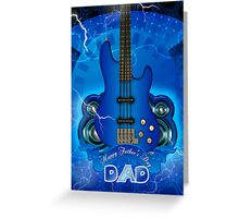 Rock Guitar Father's Day Greeting Card Greeting Card
