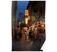 Shopping in China Town Poster