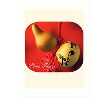 Chinese Gourd Art Print