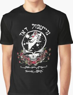 The Dead From Israel for Dark Colors Graphic T-Shirt