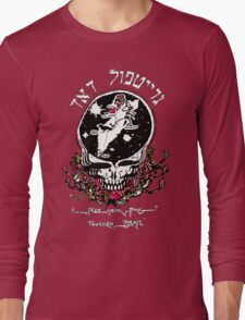 The Dead From Israel for Dark Colors Long Sleeve T-Shirt