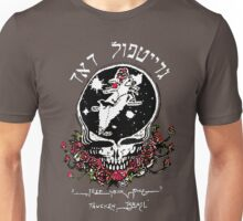 The Dead From Israel for Dark Colors Unisex T-Shirt