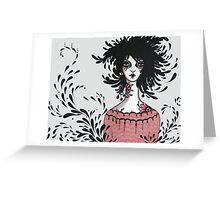 Dreaming Awake Greeting Card