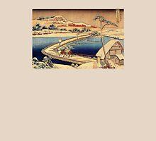 'The Swimming Bridge of Sano' by Katsushika Hokusai (Reproduction) Womens Fitted T-Shirt