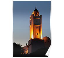 Mosque at Dusk Poster