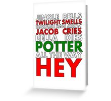 Harry Potter Jingle Bells Greeting Card