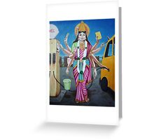 A Goddess Has to do what a Goddess has to do.  Greeting Card