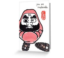 The Snowshoer (Daruma Doll series) Greeting Card