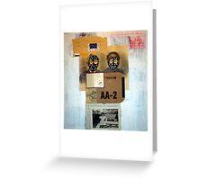 EL LIBRO DE ANA Greeting Card