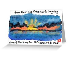 Praise Greeting Card