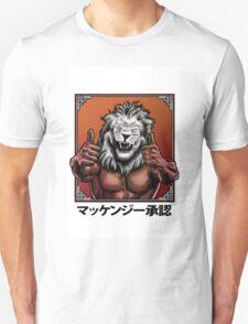 Danger 5: McKenzie Fan Art T-Shirt