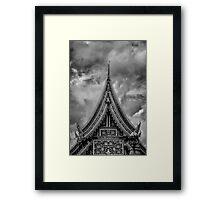 Naga's Tooth Framed Print