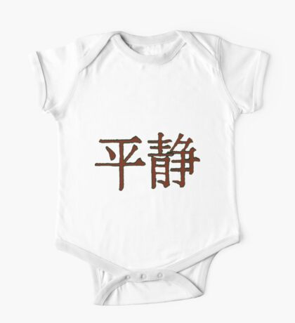 """""""Serenity"""" in Chinese One Piece - Short Sleeve"""