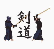 Japanese Kendo T-Shirt by AsianT-Shirts