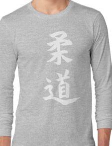 Japanese Judo T-Shirt Long Sleeve T-Shirt