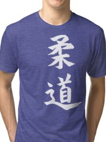 Japanese Judo T-Shirt Tri-blend T-Shirt