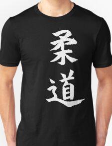 Japanese Judo T-Shirt T-Shirt