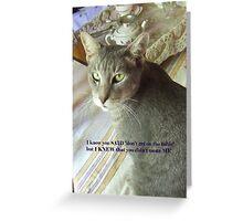 Her majesty Greeting Card