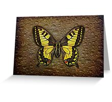 Butterfly, Butterfly - greeting card (no words) Greeting Card