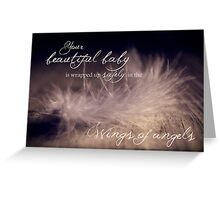 Wrapped Up Safely Greeting Card