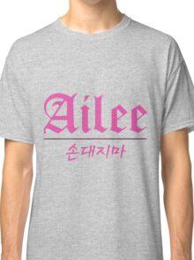 Ailee Logo Classic T-Shirt