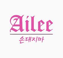 Ailee Logo Unisex T-Shirt