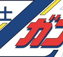 Gundam Zeta - Title Logo JP Sticker