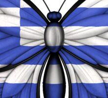 Greek Flag Butterfly Sticker
