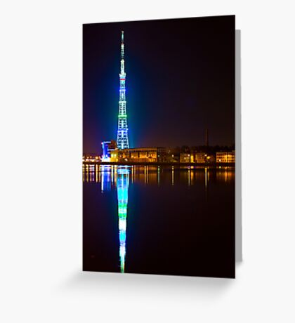 TV tower reflection Greeting Card