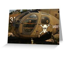 Helicopter Image 7884 Greeting Card