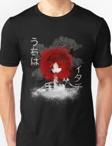 Uchiha Night T-Shirt