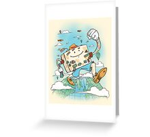 Mr Globetrotter Greeting Card