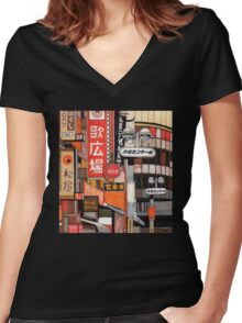 Tokyo Street Signs Women's Fitted V-Neck T-Shirt