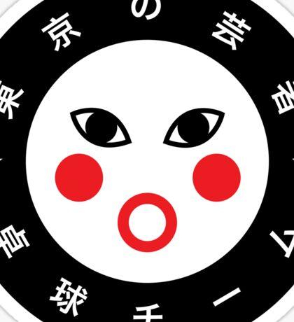 Tokyo Geishas Ping Pong Club Sticker
