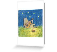 Campfire Cat Greeting Card