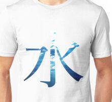Water Kanji (Mizu) Unisex T-Shirt