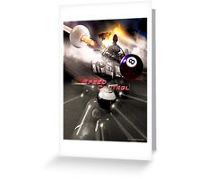 Speed Control Greeting Card