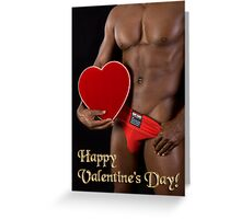 17637 Happy Valentine's Day! Greeting Card