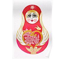 Angelic Babushka Poster